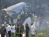حداد وطنى فى كوبا بعد مقتل 107 أشخاص فى تحطم طائرة
