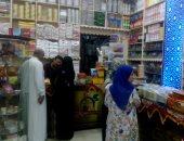 صور.. إقبال من المواطنين على شراء ياميش رمضان بعد انخفاض أسعاره بالغربية