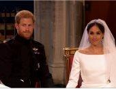 """متحدث الحكومة البريطانية عن الأمير هارى : """"متواضع مثل أبيه وجدته"""""""
