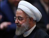 روحانى: على الإيرانيين الوقوف معا لتركيع أمريكا