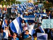 صور.. تجدد الاحتجاجات فى نيكاراجوا ضد رئيس البلاد