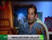 """عمرو سعد: """"أنا من الطبقة الكادحة..وأبويا كان بيخلص فلوسه يوم 26 فى الشهر"""""""