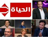 هياتم ويوسف الشريف وحمدي الوزير وآخرون فى مسلسل رمضاني على الحياة