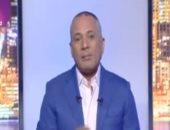 """أحمد موسى: """"رامز تحت الصفر"""" مش لطيف.. وياسمين صبرى بتعرف إسبانى"""