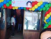 أهم 10 بوستات اليوم.. بشرى تنشر صورا من عيد ميلاد الزعيم عادل إمام