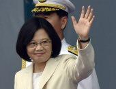 الصين تطالب أمريكا بمنع توقف رئيسة تايوان فى هاواى
