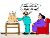 """غض البصر عن """"المياه"""" فى نهار رمضان.. كاريكاتير"""