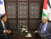 رئيس بنما يلتقى بنظيره الفلسطينى ويدعو لإنهاء الصراع الإسرائيلى الفلسطينى