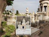 """مقابر اليونانيين.. شاهد على تاريخ فن النحت وعلاقات مصر بـ""""أثينا"""""""