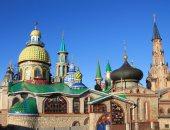 هنا روسيا.. مهرجانات مجانية للجماهير في كأس العالم