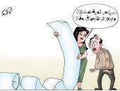 قائمة مسلسلات وبرامج رمضان فى كاريكاتير اليوم السابع