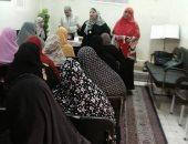 """""""هشاشة العظام"""" ندوة لمديرية الصحة بمجمع مسجد الديرى فى بنى سويف"""