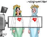مصر فى قلب الإمارات.. والإمارات فى قلب مصر.. كاريكاتير اليوم السابع