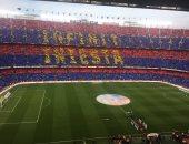 وداع خيالى من جماهير برشلونة للقائد إنييستا أمام سوسيداد.. فيديو
