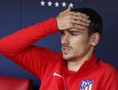 جماهير أتليتكو مدريد تهاجم جريزمان بسبب رحيله لبرشلونة