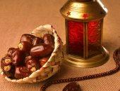 تعرف على موعد الإفطار وساعات الصيام فى تاسع أيام شهر رمضان المعظم