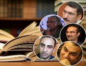 """المثقفون فى رمضان يرفعون شعار """"سلى صيامك بكتاب"""""""