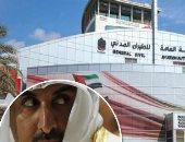 """قطر تواصل جرائمها.. """"الإمارة الإرهابية"""" تهدد أمن الطيران المدنى العالمى.. عرضت حياة 420 شخصا من 54 جنسية على متن طائرات إماراتية للخطر.. منظمة """"الإيكاو"""" تندد بخروقات الدوحة.. ومطالبات بالوقوف أمام إرهاب """"تميم"""""""