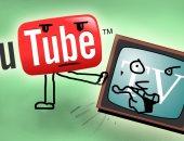 """اليوتيوب يربح أيضا من إعلانات رمضان.. مشاهدون يلجئون للإنترنت هربا من """"المط والتطويل"""" على الفضائيات.. الموقع الأشهر يحقق ملايين المشاهدات ويتفوق على فيس بوك فى شهر الصيام.. وفرض قواعد على الإعلانات هو الحل"""