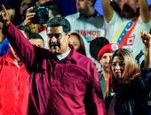 صور..  نيكولاس مادورو يفوز بولاية ثانية فى حكم فنزويلا