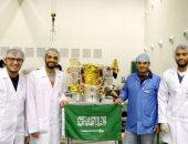 صور.. السعودية تشارك فى الرحلة الصينية لاستكشاف القمر