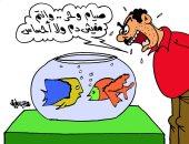 حوار بين صائم وسمكة فى نهار رمضان.. كاريكاتير
