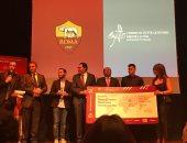 السياحة: حملة ترويجية لمصر مع نادى As Roma الإيطالى تستهدف 3 ملايين مشجع