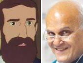تعرف على أوجه الشبه بين السير مجدى يعقوب والشخصية الكرتونية أرنست روبنسون