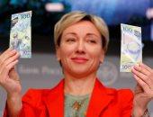 روسيا تصدر أوراقا نقدية تذكارية بمناسبة كأس العالم