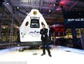 """""""إيلون موسك"""" ينشر صورة للمركبة الفضائية المقرر لها حمل البشر إلى المريخ"""