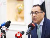 نائب: التشكيل الوزارى الجديد معنى ببناء المواطن المصرى وفق تكليفات الرئيس