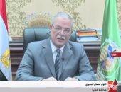 محافظ المنيا: إنتاجية القمح بلغت 300 ألف طن بفارق 100 ألف عن العام الماضى
