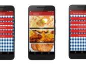 لو محتار تفطر إيه.. 3 تطبيقات لتجديد سفرتك فى رمضان
