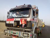 السلطات السودانية تتسلم شحنة مساعدات مصرية تحوى 600 طن من المواد الغذائية