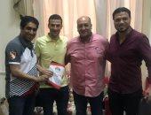 أحمد عبد الظاهر يوقع لحرس الحدود لمدة موسمين