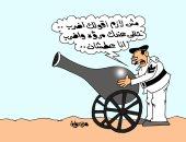 """موجة الحر و""""العطش"""" فى نهار رمضان بكاريكاتير اليوم السابع"""