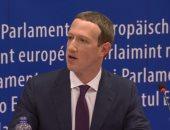 """زوكربيرج للبرلمان الأوروبى: شفافية الانتخابات هى """"أولوية قصوى"""""""