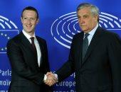 """الاتحاد الأوروبى لـ""""زوكربيرج"""": هل يحتكر فيس بوك التواصل الاجتماعى"""