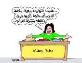 """خلط الدين بـ""""تتبيلة الفراخ"""" فى كاريكاتير ساخر لـ""""اليوم السابع"""""""