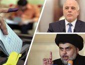 وسائل إعلام عراقية تكشف نقاط اتفاق التحالف بين تكتلى حيدر العبادى ومقتدى الصدر