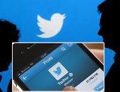 تويتر يستحوذ على شركة Smyte الأمنية للتخلص من التحرش ومحتوى الكراهية