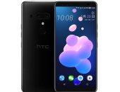 HTC تنشر صورة هاتف U12 + الجديد بالخطأ على موقعها الرسمى