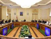 شريف إسماعيل يرأس اجتماعا لتنمية البحيرات والثروة السمكية بحضور 7 وزراء -صور