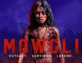 عرض Mowgli حول العالم اليوم الجمعة