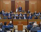 مجلس النواب اللبنانى يبدأ مناقشات مشروع موازنة عام 2019 الثلاثاء المقبل