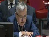مندوب كازاخستان بمجلس الأمن: نؤيد جهود مصر لتخفيف الأعباء عن غزة