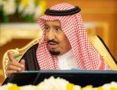 مجلس الوزراء السعودى يجدد رفض المملكة لقانون الدولة القومية للشعب اليهودى