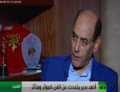 أحمد بدير: دعمى لـ30 يونيو كان للتخلص من دمار وخراب 25 يناير