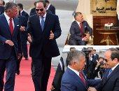 """قمة """"مصرية - أردنية"""" بالقاهرة لبحث قضية القدس وعلاقات البلدين"""