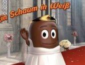 شركة حلوى ألمانية تعتذر عن منشورها العنصرى ضد ميجان ماركل